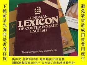 二手書博民逛書店LEXICON罕見詞典Y267886