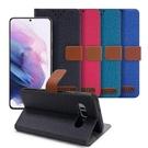 GENTEN for 三星 Samsung Galaxy S21+ / S21 Ultra 自在文青風支架皮套 請選型號與顏色