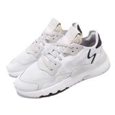 adidas 休閒鞋 Nite Jogger 白 米白 黑 反光 男鞋 主打款 【PUMP306】 EE6255