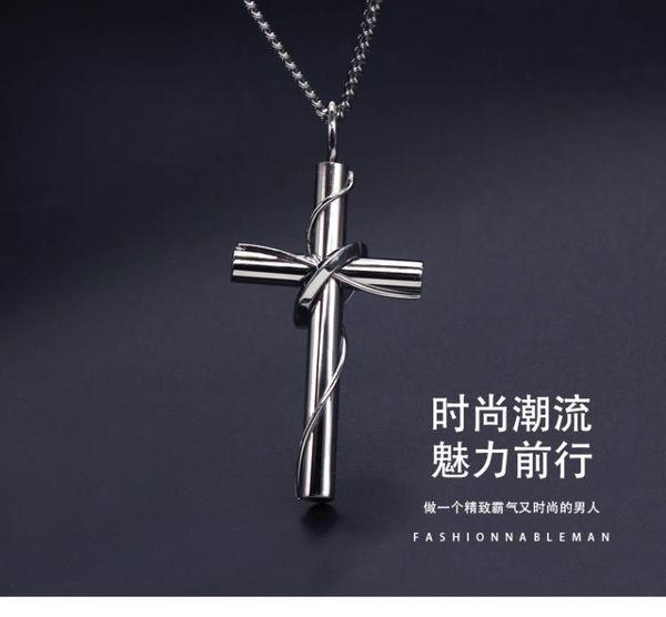 項鍊 霸氣十字架項鍊男士日韓版鈦鋼吊墜個性潮男飾品配飾學生掛墜掛飾 都市韓衣