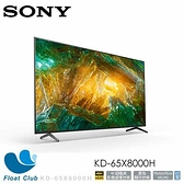 SONY 65″ 4K HDR Android TV 馬來西亞製 YTVSN65X8000H 原價49900元