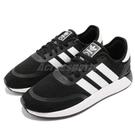 【六折特賣】adidas 休閒鞋 N-5...