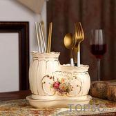 筷子筒陶瓷瀝水筷家用雙筷筒筷籠歐式筷子盒筷子架收納架廚房用品「Top3c」