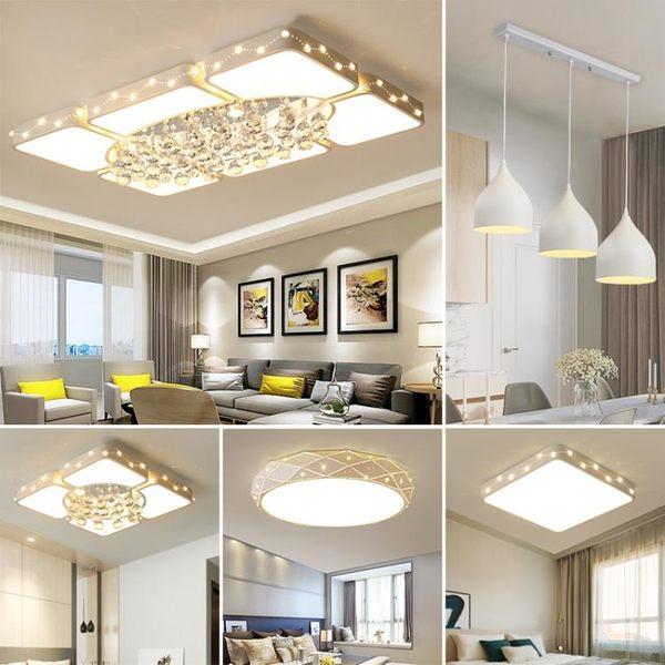 吸頂燈 客廳燈具套餐三室兩廳兩室一廳簡約現代吸頂燈大氣家用餐廳臥室燈MKS 維科特3C