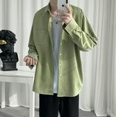 男士外套 港風秋季寬鬆純色襯衫男韓版簡約經典百搭長袖襯衣外套