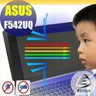 ® Ezstick ASUS F542 ...