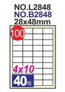 《享亮商城》L2848(100號)A4三用電腦標籤 鶴屋