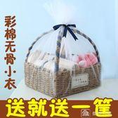 禮盒滿月禮物嬰兒衣服套裝夏季0-3個月6出初生用品必備 igo 完美情人精品館