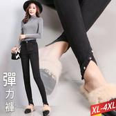 褲腳鉚釘造型高腰褲 XL~4XL【012773W】【現+預】☆流行前線☆