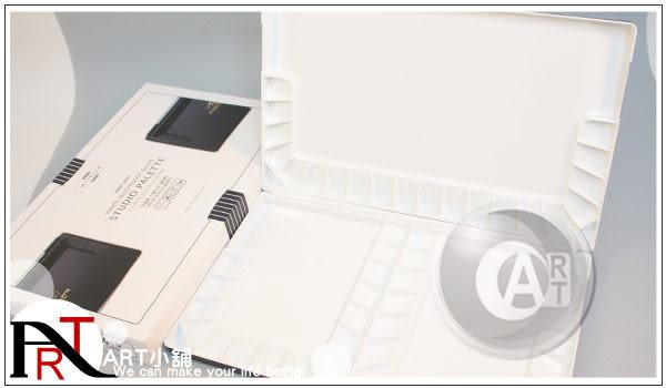『ART小舖』韓國Mijello美捷樂 50+5格 大型折疊調色盤 #3055