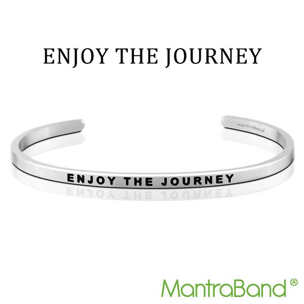 Mantraband | ENJOY THE JOURNEY 尋找快樂 享受旅程 - 悄悄話銀色手環 台灣官方總代理