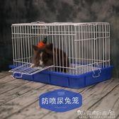 兔籠興興文防噴尿兔籠豚鼠噴漆籠子寵物籠窩大號WD 晴天時尚館