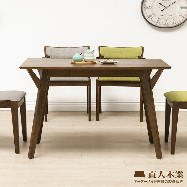 日本直人木業-WANDER北歐美學120CM餐桌