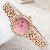 手鏈錶女士手錶女款時尚潮流女生手錶女學生韓版簡約防水休閒大氣QM『蜜桃時尚』