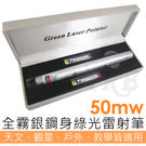 【新一代】新款光束超長 6 公里 50m...