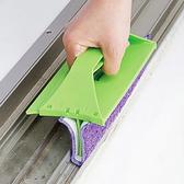 清洗刷 擦窗器 超細纖維 刮鏟 清潔刷 縫隙刷 抹布 小刷子 變形款 三合一清潔刷【R042】生活家精品