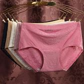 聖誕享好禮 【4條裝】內褲女中腰無痕冰絲透氣性感棉質檔蕾絲三角短褲女大碼