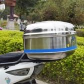 摩托車尾箱不銹鋼加厚踏板車工具箱電瓶車特大儲物箱電動車后備箱 LX HOME 新品