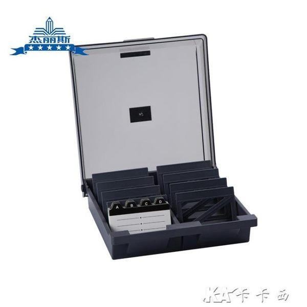 杰麗斯超大容量名片盒 兩聯名片盒 批量收納分類整理名片夾 卡卡西