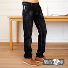 個性抓痕刷色伸縮小直筒牛仔褲(黑色)● 樂活衣庫【7432】