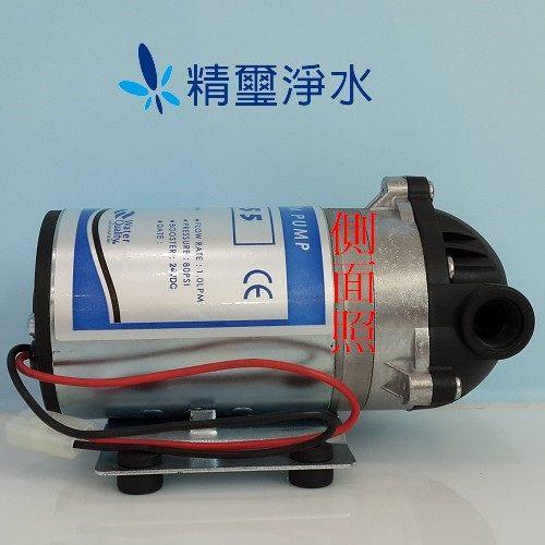 RO逆滲透純水機專用高流量馬達。