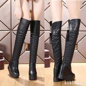 中大尺碼長筒靴 秋冬季厚底過膝長靴顯瘦拉鏈彈力靴坡跟防水臺女靴膝上靴  XY9920【KIKIKOKO】