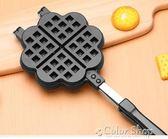 華夫餅模具心形不粘蛋糕鬆餅模 DIY烤盤模具燃氣灶明火專用   color shop