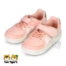 【豬年限定款】ASICS 亞瑟士 Onitsuka Tiger 粉橘色 魔鬼氈 小童鞋 NO.R3667