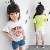 夏天短袖T恤夏裝小女孩  百姓公館