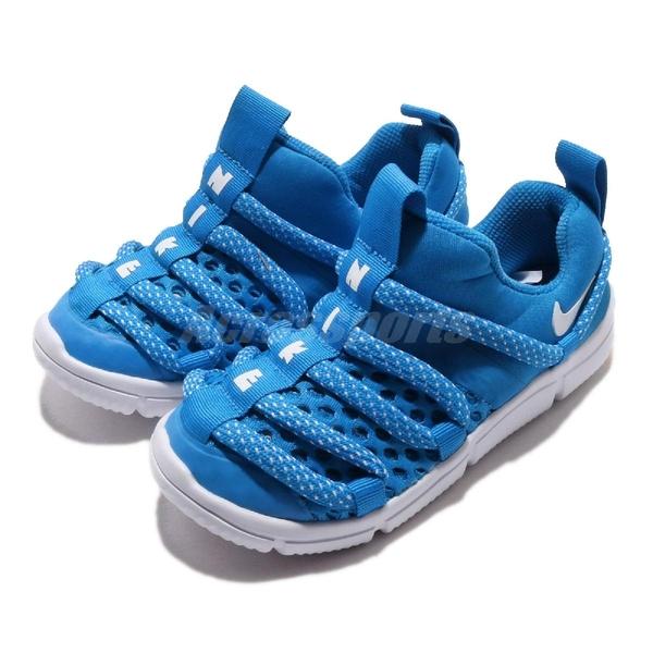 Nike 毛毛蟲鞋 Novice BR TD 藍 白 童鞋 小童鞋 運動鞋【ACS】 BQ6721-400
