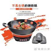 多功能電熱炒鍋 家用  雙層蒸煮一體鑄鐵無涂層不粘電火/蒸鍋 優家小鋪igo