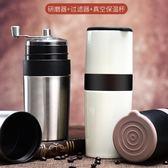 電動手搖豆研磨機手動套裝家用小型手磨咖啡機磨粉機 衣間迷你屋