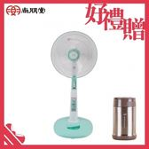 【買就送】尚朋堂 14吋立地電扇SF-1461