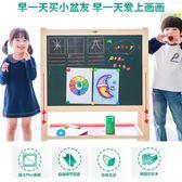 超大號升降實木兒童畫板磁性寫字板雙面支架式小學生家用教學黑板T