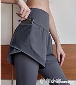 瑜伽褲女高腰提臀彈力緊身跑步訓練外穿假兩件運動褲春夏款健身褲 蘇菲小店