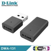 【D-Link 友訊】DWA-131 Nano USB介面無線網路卡