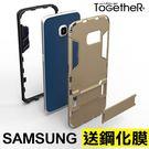 ToGetheR+【STG005】SAMSUNG S10e S10 S9 S8 Plus S7 S7 EDGE 全包邊鋼鐵俠支架手機殼(六色)