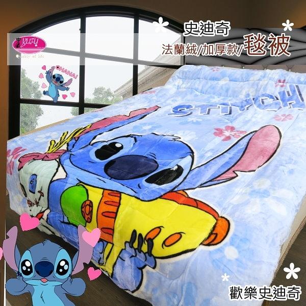 法蘭絨【歡樂史迪奇】迪士尼正版授權/ 瞬間發熱/冬季必購(加厚型) 法蘭絨毯(150*200cm)