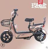 電動車成人電動自行車48V小型電瓶車男女代步電車電動車igo 嬡孕哺