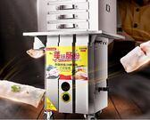 腸粉機商用一抽一份廣東石磨腸粉機商用蒸腸粉機抽屜式全自動家用  魔法鞋櫃  igo  220v