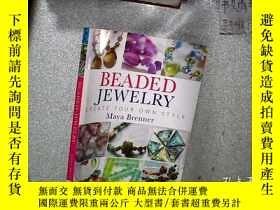 二手書博民逛書店Beaded罕見Jewelry: Create Your Own