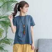 【慢。生活】抓皺造型簡約T恤 563 FREE深藍