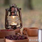 手提復古充電式LED馬燈煤油燈擺件戶外照明露營帳篷燈 育心館