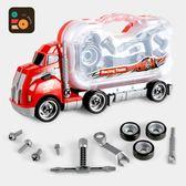 兒童拆裝玩具拼裝大卡車男孩益智螺絲玩具動手拆卸組裝貨車工具箱 AD984『寶貝兒童裝』