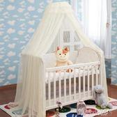 嬰兒床蚊帳 嬰兒床蚊帳落地支架宮廷夾式兒童BB開門蚊帳帶支架寶寶帳罩 傾城小鋪