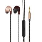 耳機 如意鳥 A8重低音耳機耳麥入耳式手機電腦通用男女生運動 星河光年