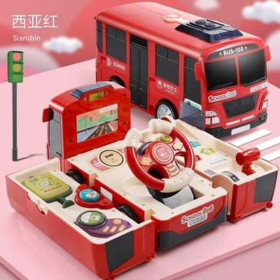 兒童玩具車寶寶仿真變形巴士校車公交車男孩慣性益智多功能小汽車 - 古梵希