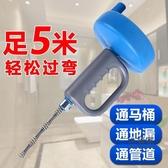 馬桶疏通器 疏通下水道神器氣壓式高壓吸馬桶通疏通器廚房洗手間專業家用工具T