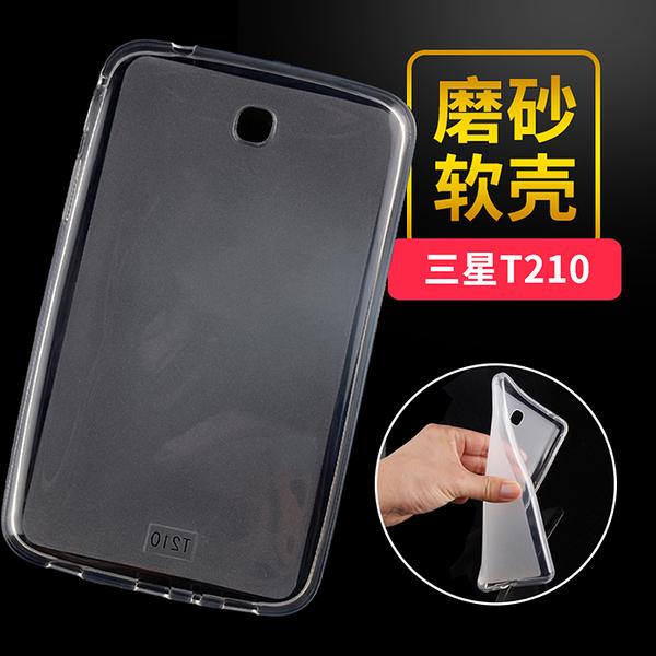 King*Shop~三星Tab3 7.0寸平板保護套T210手機軟背殼 T211防摔TPU清水硅膠套