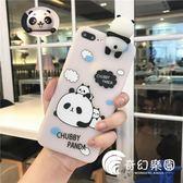 手機殼-新款手機殼蘋果軟膠掛繩卡通立體趴趴熊貓保護套情侶超萌-奇幻樂園